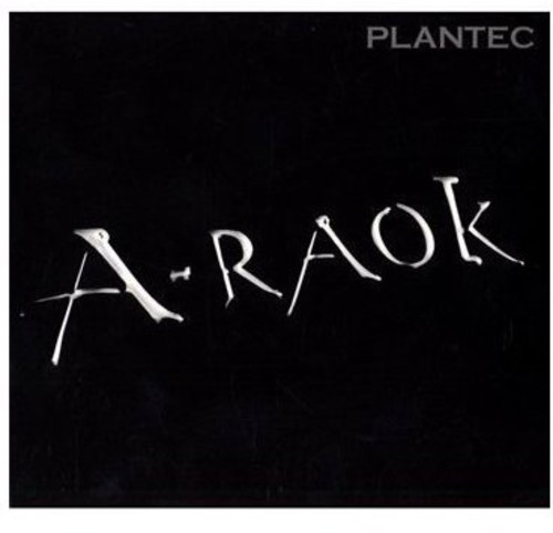 Ar Roak [Import]