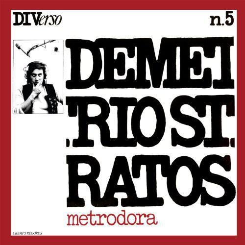 Metrodora [Import]