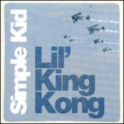 Lil King Kong [Import]