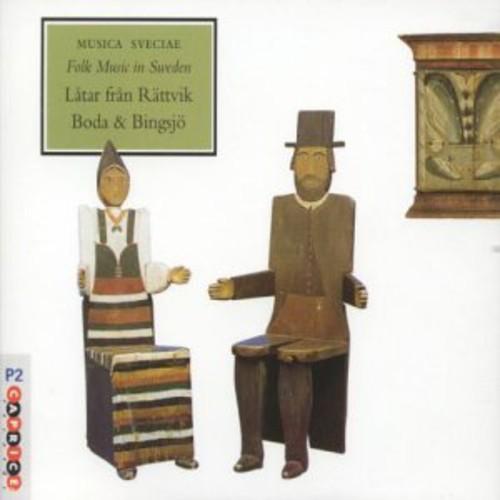 Folk Music in Sweden 16 & 17 /  Various