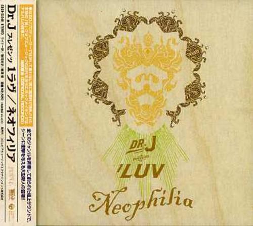 Neophilia [Import]