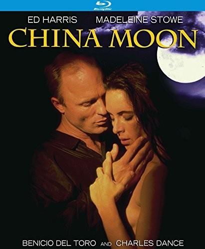 - China Moon