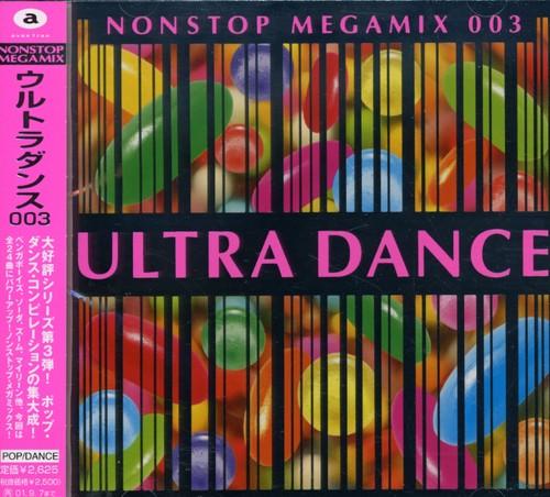 Ultradance 3 /  Various [Import]