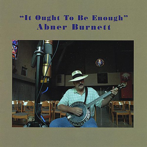 It Ought to Be Enough