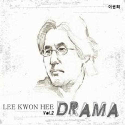 Drama [Import]