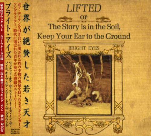 Lifted or Story in Soil [Import]