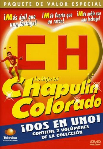 El Chapulin Colorado: Volume 1 and 2