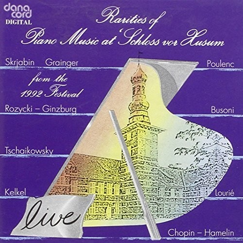 Rarities of Piano Music 1992 /  Various