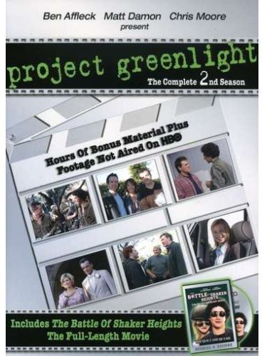 Project Greenlight: The Complete 2nd Season