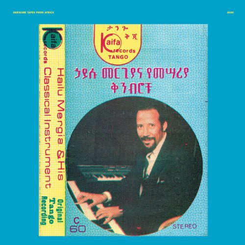 Hailu Mergia and His Classical Instrument: Shemonmuanaye