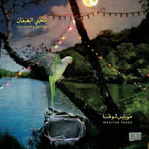 Benhayyi Al-Baghbaghan (Salute the Parrot)