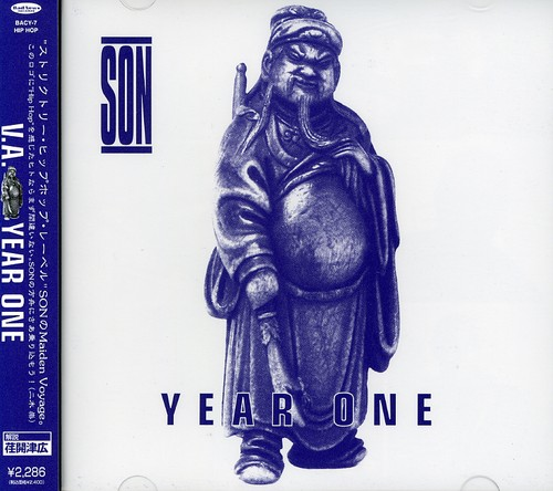 Year One /  Various [Import]