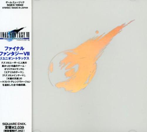 Final Fantasy Vii: Reunion Trax (Original Soundtrack) [Import]
