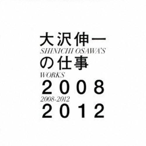 Works 2008 - 2012 [Import]