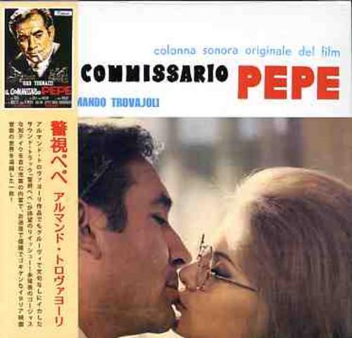 Il Commissario Pepe [Import]
