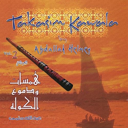 Takasim Kawala 2