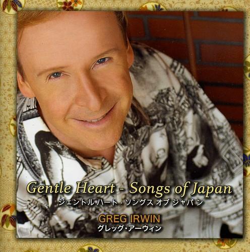 Gentle Heart-Songs of Japan