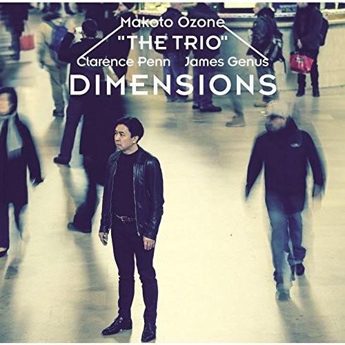 Makoto Ozone - Dimensions
