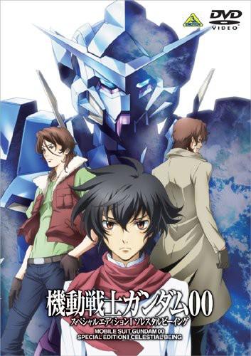 Mobile Suit Gundam 00 Special Edition 1 Celestial [Import]