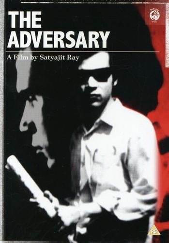 Adversary [Import]
