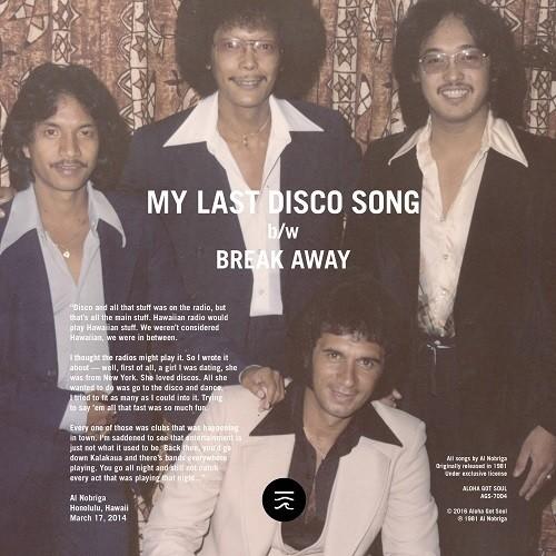 My Last Disco Song /  Break Away