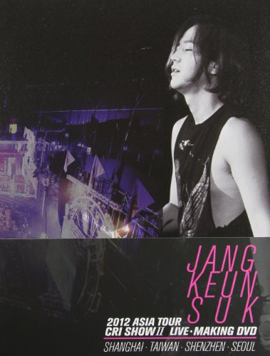 2012 Asia Tour: Cri Show 2 [Import]