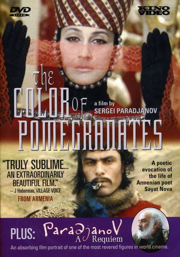 The Color of Pomegranates /  Paradjanov: A Requiem