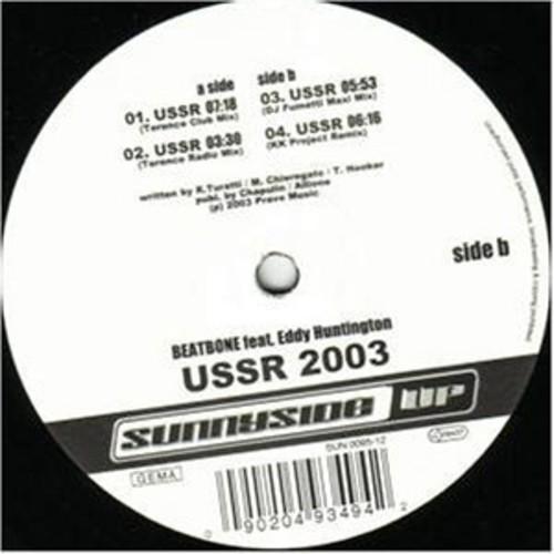 USSR 2003