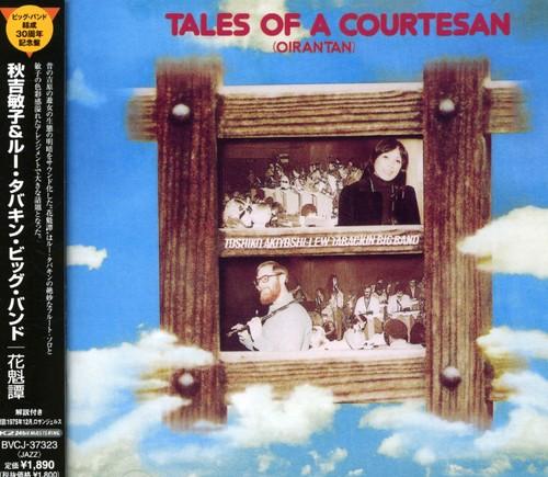 Tales of a Courtesan (Oirantan) [Import]