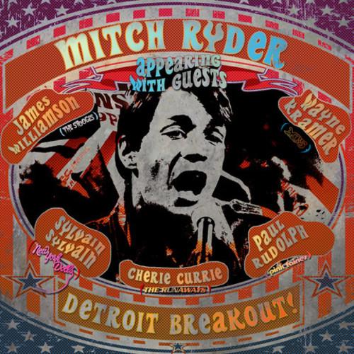 Detroit Breakout!