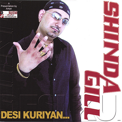 Desi Kuriyan