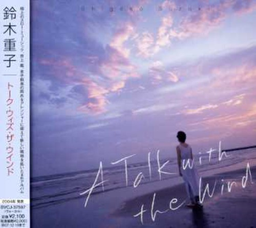 Talk with Wind [Import]
