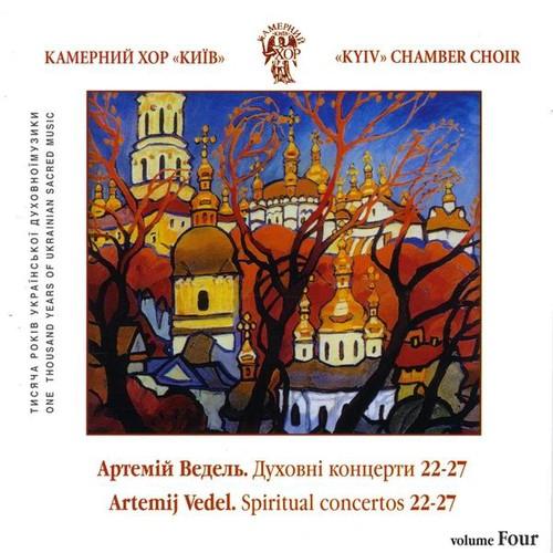 Vedel Spiritual Choir Concertos No.22-27