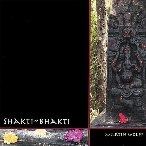 Shakti-Bhakti