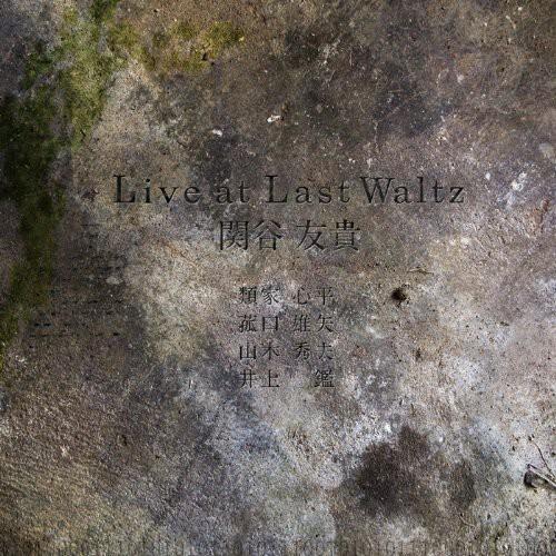 Live at Last Waltz [Import]