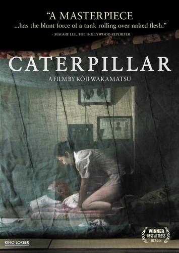 - Caterpillar