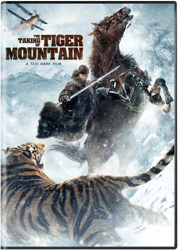 - The Taking of Tiger Mountain