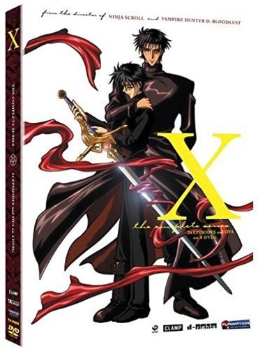 X: Complete Series - Classic 2