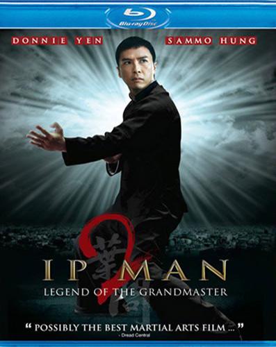 To Yue-Hong - Ip Man 2