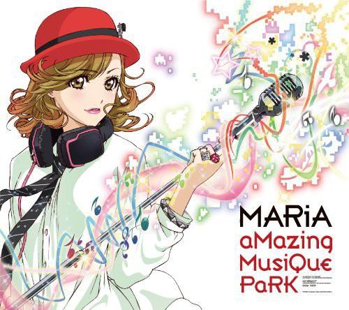 Amazing Musique Park [Import]