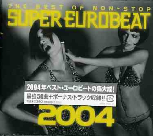 Super Eurobeat - Best /  Various [Import]