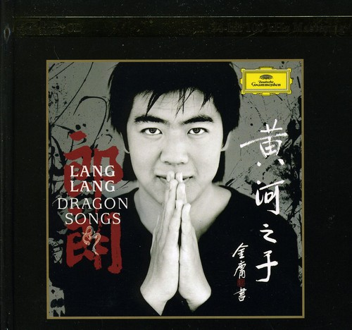 Lang Lang - Dragon Songs