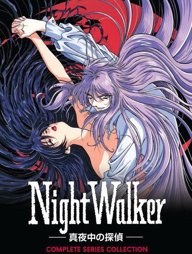 Nightwalker: The Midnight Detective