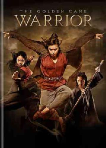 - The Golden Cane Warrior