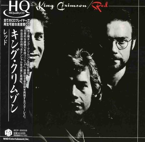 King Crimson - Red [Import]