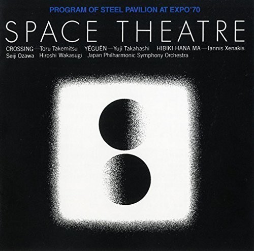 Space Theater-Expo '70