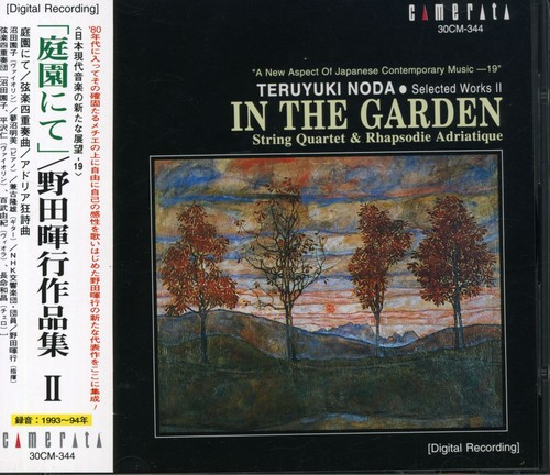 In the Garden for Violin