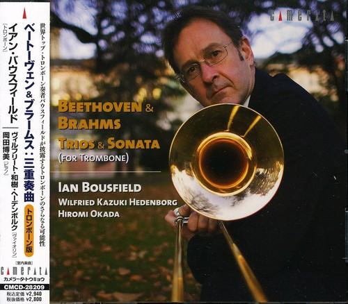Trios & Sonata for Trombone