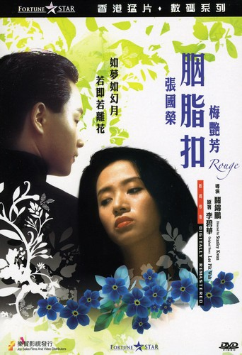 Rouge [Import]