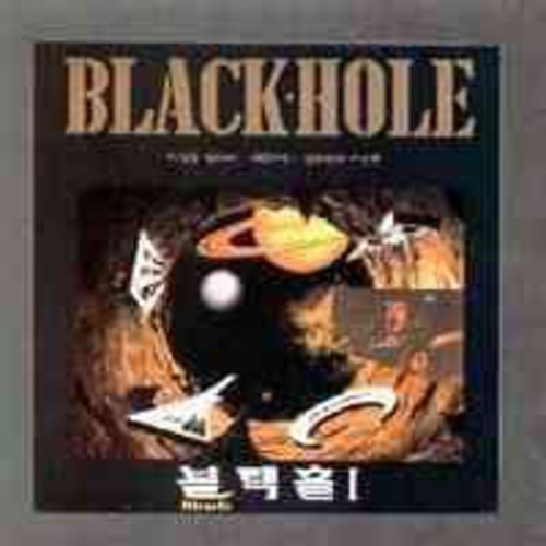 Black Hole [Import]